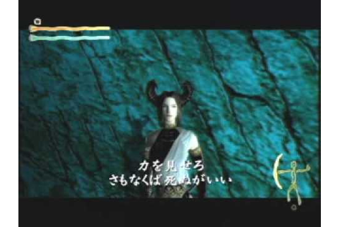 Trailer Shadow Tower Abyss - PS2 - 2 - YouTube