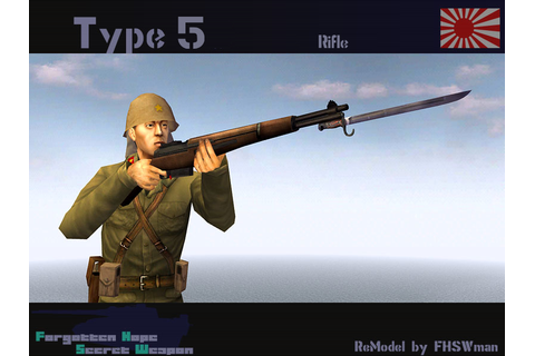 Type 4 rifle | Forgotten Hope Secret Weapon Wiki | FANDOM ...
