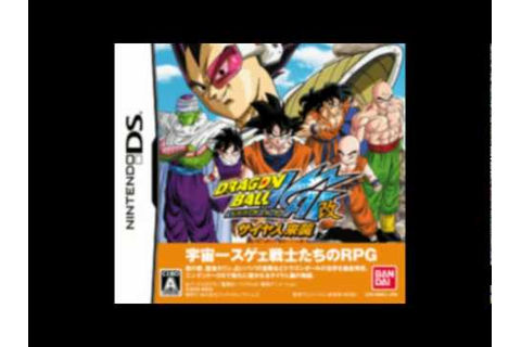 Dragon Ball Z Attack of the Saiyans Review - YouTube