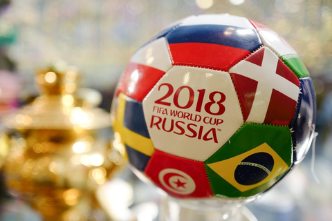 FIFA World Cup 2018 Schedule: Start Times, Odds For Every ...