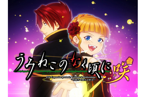Ciconia no Naku koro ni, Umineko Games' Videos Streamed ...