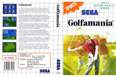Sega Master System G Game Covers Box Scans Box Art CD ...