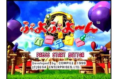 Puyo Puyo~n Party Intro & Demo (N64/Hardware) - YouTube