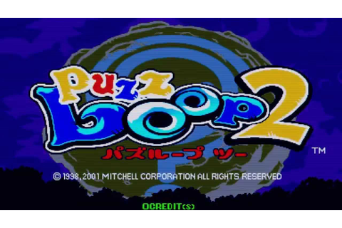 Puzz Loop 2 (Arcade Game Intro) - YouTube