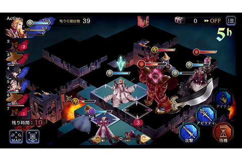 War of the Visions: Final Fantasy Brave Exvius third game ...