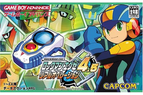 Mega Man Battle Network games