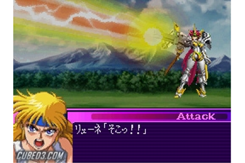 Super Robot Taisen OG Saga: Masou Kishin - The Lord of ...