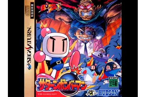 Saturn Bomberman Soundtrack - Game Over - YouTube