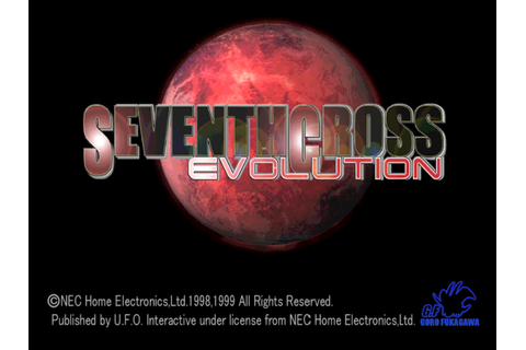 lunatic obscurity: Seventh Cross Evolution (Dreamcast)