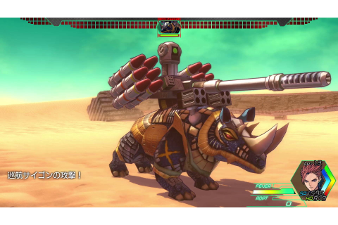 Metal Max Xeno Images - Playscope