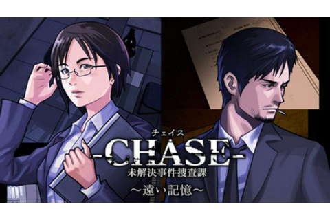 Chase: Cold Case Investigations ~Distant Memories~ Review