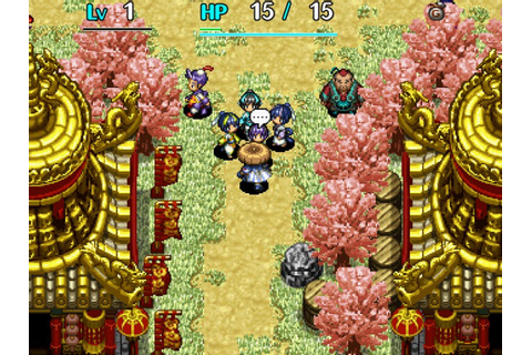 Shiren the Wanderer: Tower of Fortune and Dice of Fate ...