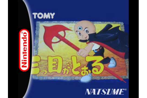 Mitsume ga Tooru Music (NES) - Game Over - YouTube
