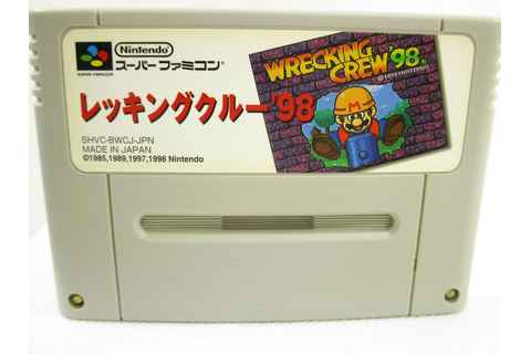 Super Famicom WRECKING CREW 98 Video Game Nintendo ...