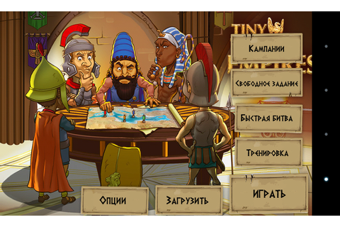 Tiny Token Empires - Android games - Download free. Tiny ...