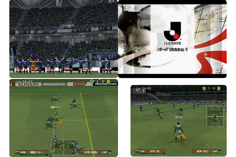 J League Winning Eleven 2007 Club Championship (New) from ...