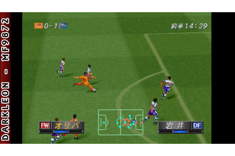 PlayStation - J.League Jikkyou Winning Eleven 98-99 (1998 ...