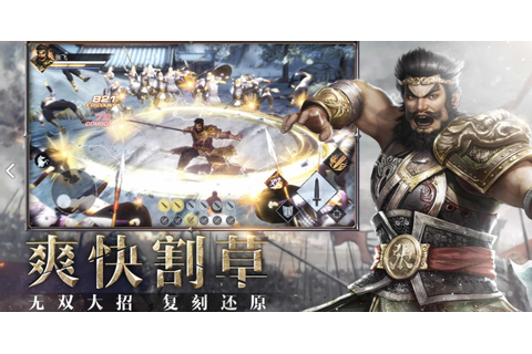 'Console quality' Dynasty Warriors mobile game in the works