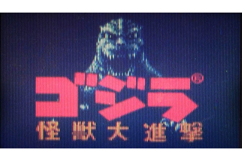 CGR Undertow - GODZILLA: KAIJUU NO DAISHINGEKI review for ...