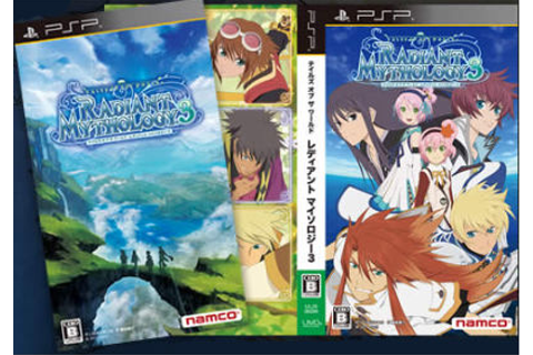 Download Game Tales OF The World - Radiant Mythology PSP ...
