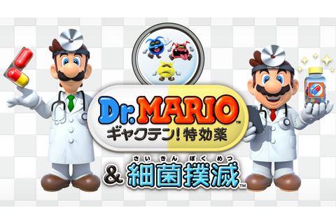 New Dr. Mario launched for 3DS in Japan - Gematsu
