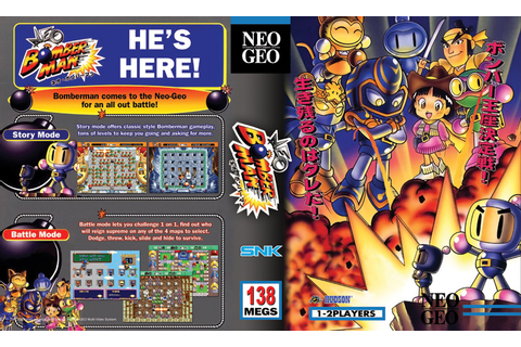 Descargar Neo Bomberman [PORTABLE][PC][MEGA][MEDIAFIRE ...