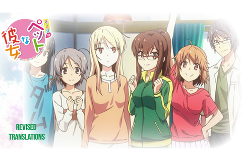 Sakurasou No Pet Na Kanojo Video Game Translations ...