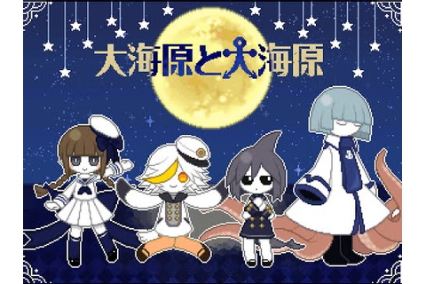 FULL OST/SOUNDTRACK - Wadanohara and the Great Blue Sea ...