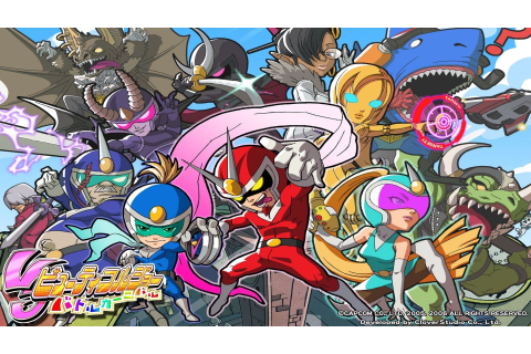 Viewtiful Joe: Double Trouble! HD Wallpaper | Background ...