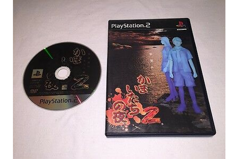 Kamaitachi no Yoru 2 (Playstation PS2, Japan Import) Game ...