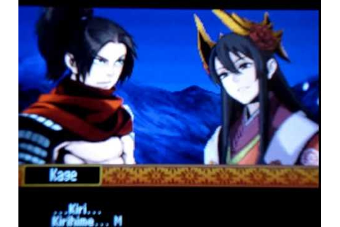 The Legend of Kage 2 (Nintendo DS) - YouTube