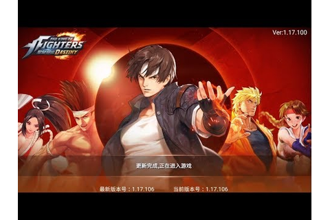 The King Of Fighters Destiny Mobile Game First Look ...