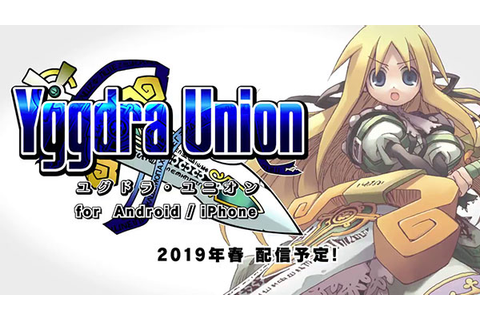Yggdra Union: We'll Never Fight Alone coming to ...