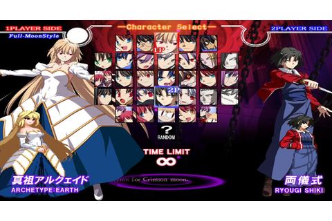 Melty blood actress again current code download pc ...