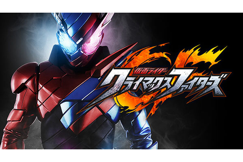 Kamen Rider: Climax Fighters announced for PS4 - Gematsu