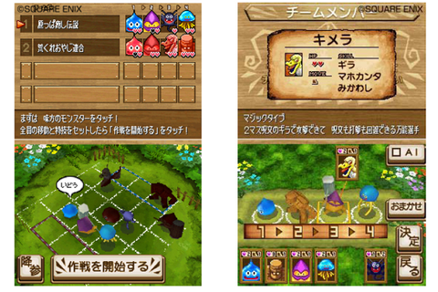 Fire Emblem Dev Making Dragon Quest Wars on DSiWare | WIRED