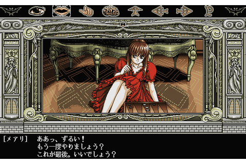 Dracula Hakushaku Screenshots for Sharp X68000 - MobyGames