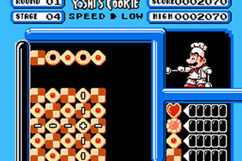 Yoshi's Cookie being removed from Wii Virtual Console Oct ...