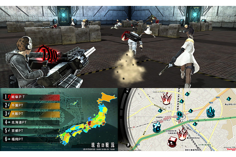 'Panopticon' revealed as Freedom Wars for PS Vita - Gematsu
