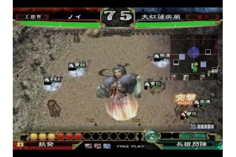 Sangokushi Taisen 3 (gameplay) - YouTube