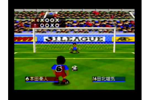 [Penalty Kick] J League Eleven Beat 1997 (Nintendo 64 ...