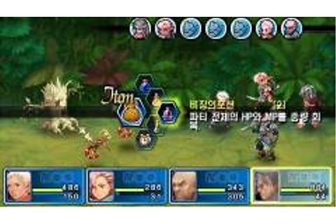 Astonishia Story 2 PSP Demo | Free PSP Demo Games