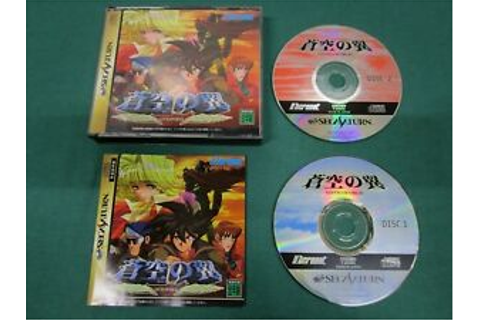 Sega Saturn -- Soku no Tsubasa Gotha World -- *JAPAN GAME ...