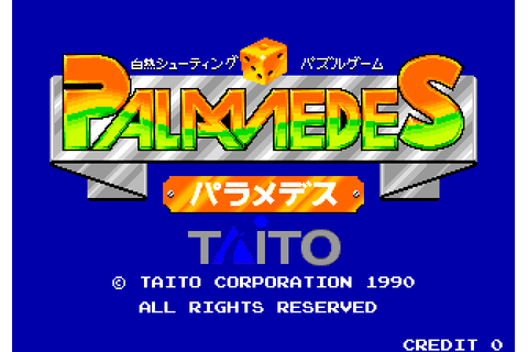 Palamedes (1990) by Taito Arcade game