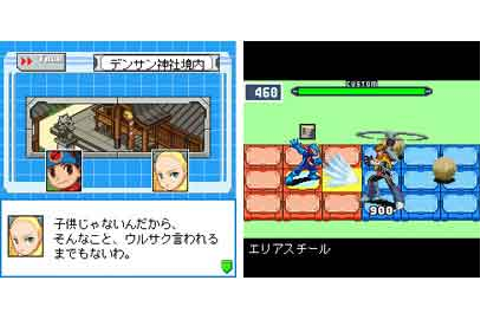 Rockman EXE Legend of Network ~ G/C Entertainment System