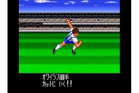 Captain Tsubasa 5 All Star - YouTube