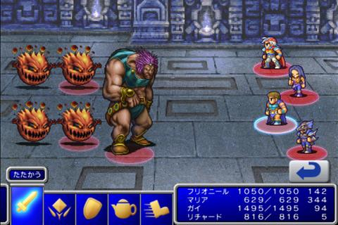 FINAL FANTASY II - Android Apps on Google Play