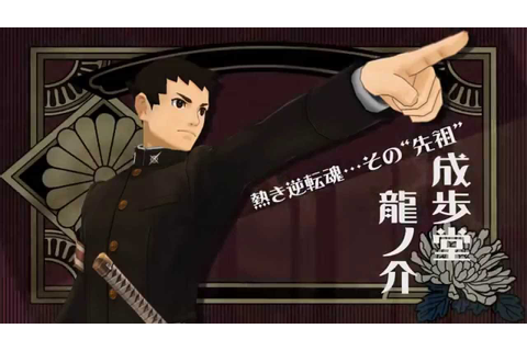 [Subbed] Dai Gyakuten Saiban: TGS 2014 Trailer - YouTube