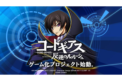 Crunchyroll - Code Geass Mobile Game Promises Big Show at TGS