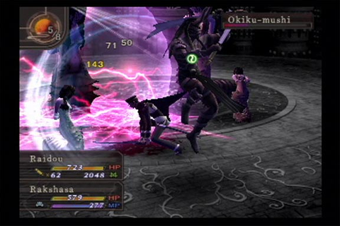 Shin Megami Tensei: Devil Summoner - The Next Level PS2 ...